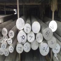 供应M11311镁合金板 MB1镁合金圆棒 高导热和导电性能AZ31B镁合金