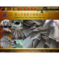 供应黑钛金304不锈钢方管28x28x1.5 彩色管厂家