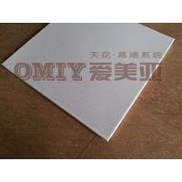 专业铝扣板厂家|深圳铝扣板|爱美亚(在线咨询)