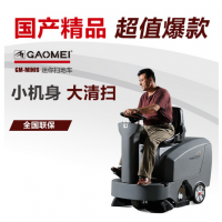 广西扫地机在仓储物流行业的广泛运用