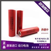 吸尘器电池LG ICR18650 HE2 2500mAh 3.6V 20-30A放电