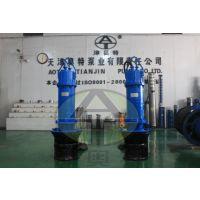 大面积浇灌用的轴流潜水泵-大流量的潜水轴流泵-津奥特大型排污泵价格
