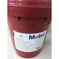 MOBIL CUT 140,美孚克特Mobilcut 140 210 230半合成切削液