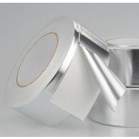 铝箔胶带密封防水耐高温胶带油烟机补锅錫箔纸錫纸铝膜胶布 现货