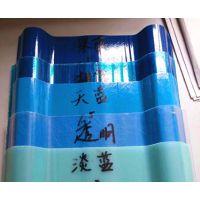 透明玻纤瓦|浅蓝色玻璃钢瓦1.5厚厂家怎么卖?