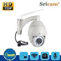 sricam金属外壳720p H.264压缩格式 无线wifi高清防水监控网络摄像机