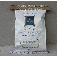 供应广州蓝美高15KG硅藻泥室内装饰涂料