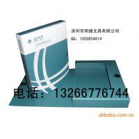 专业定做银行档案盒,本田档案盒,国家电网档案盒,