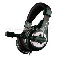 ovann/欧凡 X3头戴式立体声有线耳机 笔记本电脑游戏语音