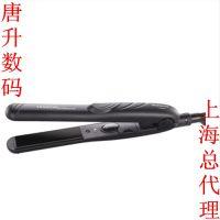 飞科电夹板直发器不伤发FH6800拉直板夹卷发棒直卷两用刘海卷发器