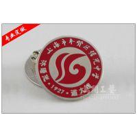 上海哪里可以做徽章 定制金属校徽 烤漆徽章制作价格
