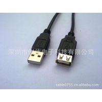 深圳 西乡 专供USB AM/AF延长线 L=1.8M 支持线上交易