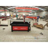 厂家直销供应 数控切割机 台式龙门等离子切割机 品质保证