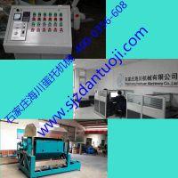 纸蛋托机/蛋托机器厂/蛋托机器多少钱/海川机械