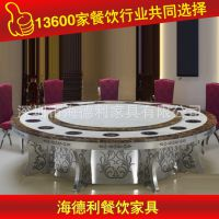 热卖 16人位超大圆桌 酒店包厢火锅桌 餐厅大理石餐桌子 可定做