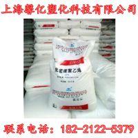 现货供应:PP/燕山石化/T1701耐高温/汽车部件