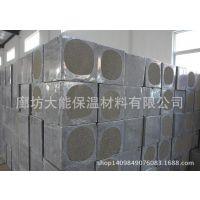 专业生产水泥发泡保温板,量大优惠15081695180