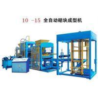 科锐机械(图)、水泥砌块成型机械、水泥砌块成型机