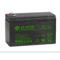 通信、安全系统BB蓄电池 BPL17-12 12V17AH电瓶