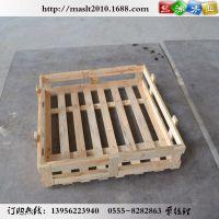 温州出口熏蒸包装箱【兰涂木业—专业制造木箱厂家】