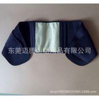 厂家定制潜水料护腰带自发热保暖护腰带托玛琳运动保健护具