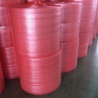 塑料气泡膜双层防震气泡膜红色透明气垫膜生产厂家现货批发