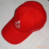 北京帽子生产厂家 棒球帽子定做 鸭舌帽批发 可印刷