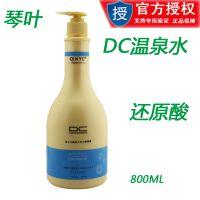 琴叶温泉水酸性蛋白修复还原酸800ml 免蒸发膜倒膜滋养 头发护理
