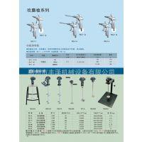 原装台湾prona宝丽RT-A气动搅拌机 涂料搅拌器