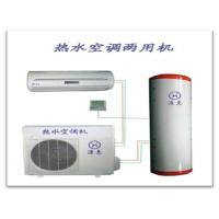 厦门供应便宜的热泵热水器,认准源惠 上等厦门空气源热泵热水器