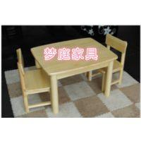 苏州家具厂实木儿童桌椅特价直销