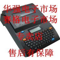 力码线号机LK320 打号机 线号管打印机 热缩管打印机 厂家直销