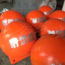 滚塑浮球PE订制加工 直径1米塑料浮球