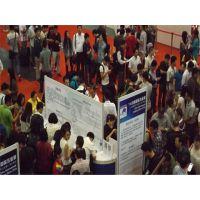 2016年上海锁具展- 2016年中国(上海)锁具展览会