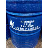 广州总代理优惠价格供应全系列环保增塑剂邻苯二甲酸二丁酯