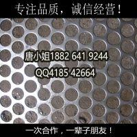 优质广州冲孔网,六角网孔 圆孔网 菱形网 梅花孔长圆孔