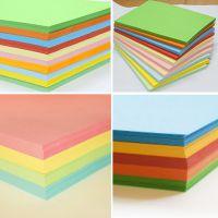 天津彩色复印纸批发 A4 彩色纸 手工折纸 打印色纸 办公用纸500张 多色
