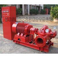 陕西双吸泵200S95双吸泵故障 农田灌溉大流量双吸泵