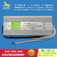 dc12v12.5a防水开关电源150W变压器IP67等级12v监控设备照明LED亮化工程专用