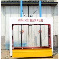大成牌1.2/1.5行程冷压机 厂家直供升降式冷压机