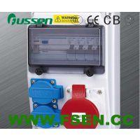 富森供应移动多功能检修电源箱、动力插座配电柜、电缆电源连接箱