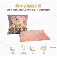 和宇之家厂家直销棉花填充抱枕 厂家直销珊瑚绒靠枕 空调被毛绒玩具