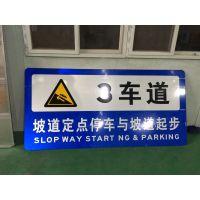 宝鸡道路指示牌,宝鸡交通标志牌,施工安全指示牌找阳光西安标牌厂