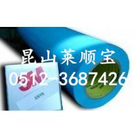 3M胶带-8898 品牌3M8898 华东地区直供正版