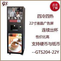 奶茶机专卖,奶茶机,专业生产定制(在线咨询)