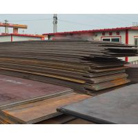 沙钢中板、太原中板、金鸿发贸易(在线咨询)