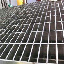 旺来排水沟格栅盖板 污水格栅盖板 地沟钢格板