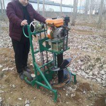 启航牌耐用植树挖坑机 四轮拖拉机带动打眼机 手提式地钻