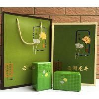 爆款茶叶礼盒西湖龙井包装盒 空礼品包装盒 半斤一斤装现货销售