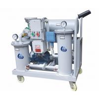 小型液压油滤油机工作原理